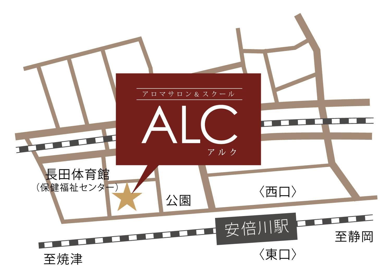 ALC地図